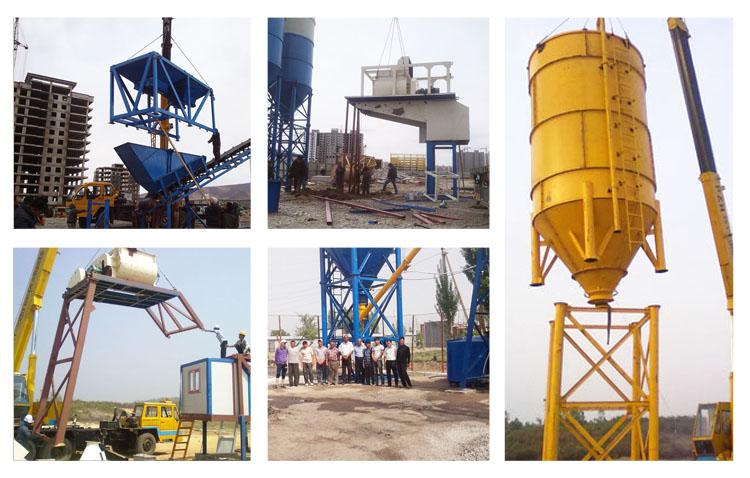 [Image: haomei_concrete_plant201605121463034380.jpg]