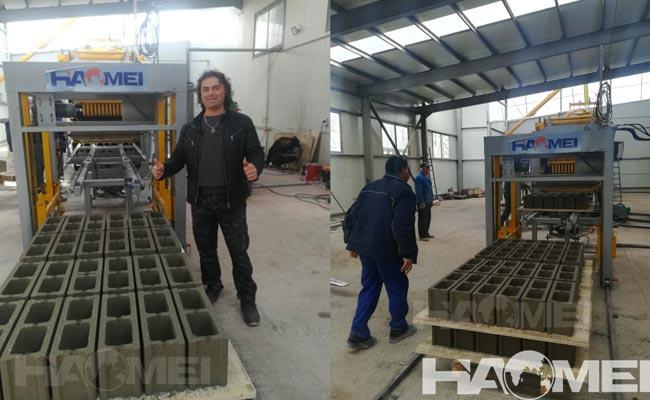 [Image: haomei_concrete_plant201904301556615151.jpg]