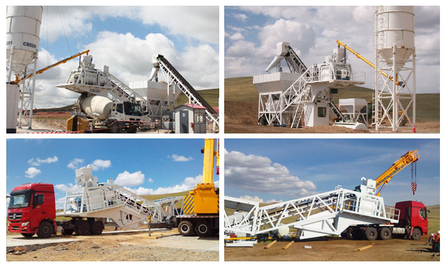 50m3/h mobile concrete mixing plant (yhzs50)